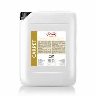 CARPET Средство для очистки ковровых покрытий и текстиля