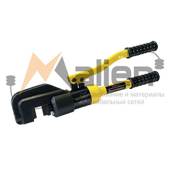 РБГ-16 Болторез (арматурорез) гидравлический ручной МАЛИЕН