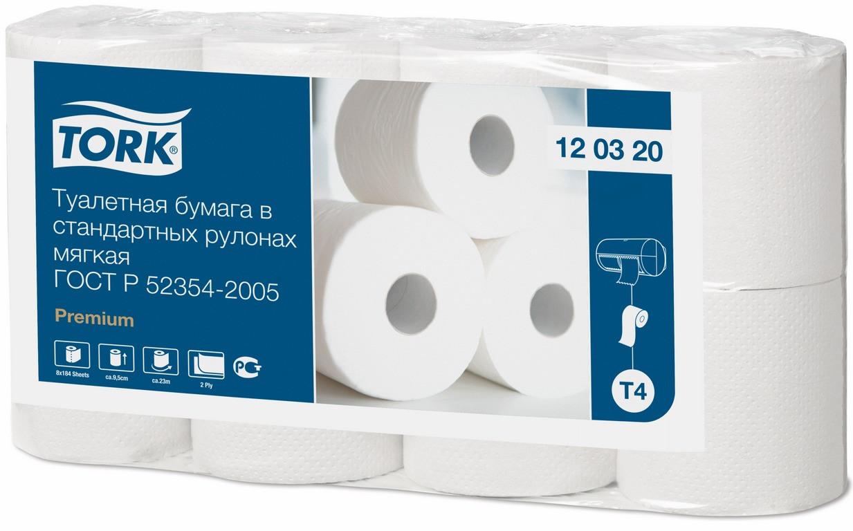 Tork туалетная бумага в стандартных рулонах мягкая