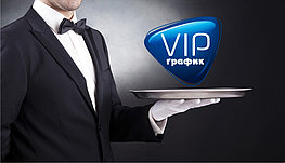 Прокат ролика по VIP-графику на «Радио SANA» в г. Рудный