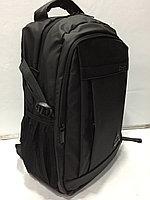 Деловой рюкзак для города из плащевки. Высота 43 см, длина 30 см, ширина 16 см.