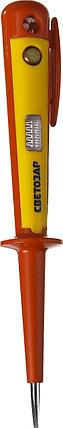 Пробник СВЕТОЗАР электрический, цельнолитой пластмассовый корпус, на карточке, 100-250В, 150мм , фото 2