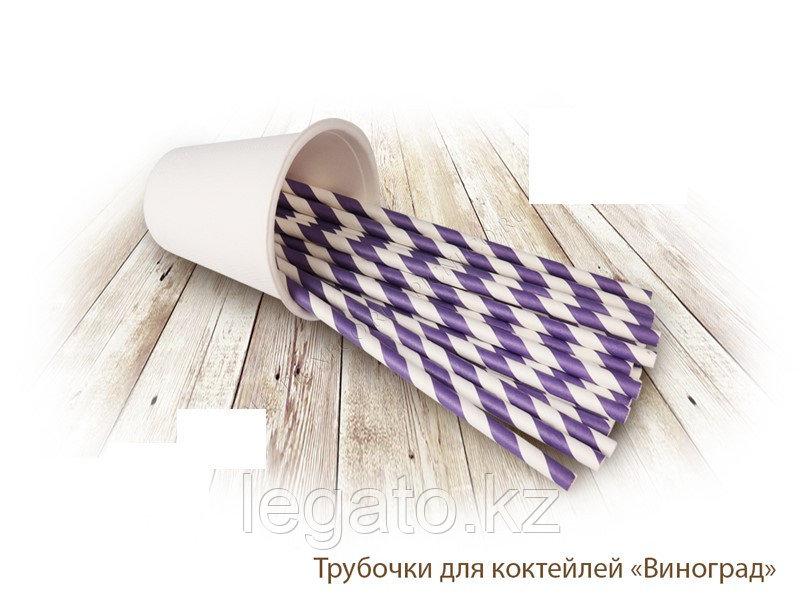 "Трубочка бумажная ""Виноград"""