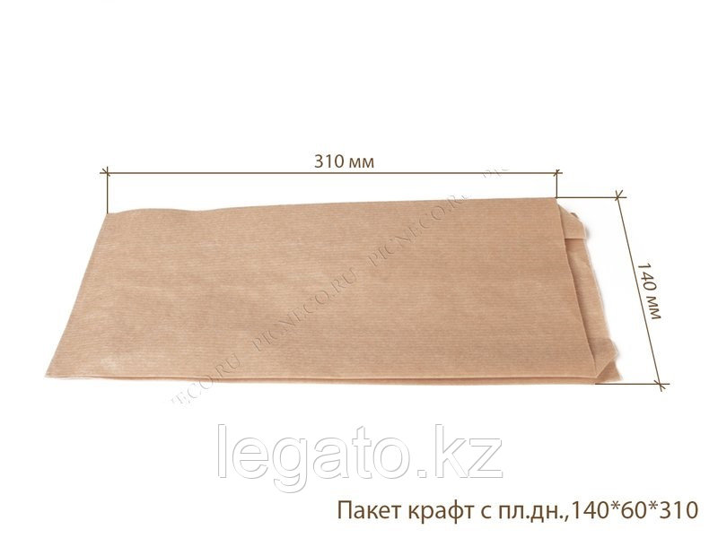 Пакет крафт 310*140*60