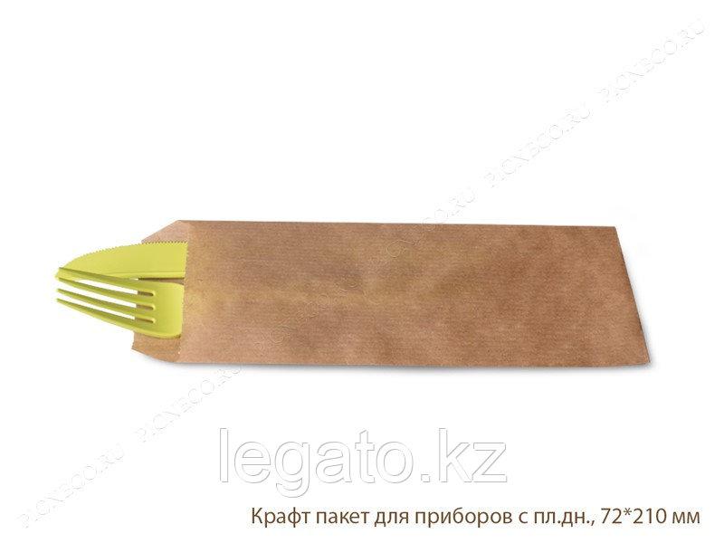 Пакет для столовых приборов Крафт 210*70