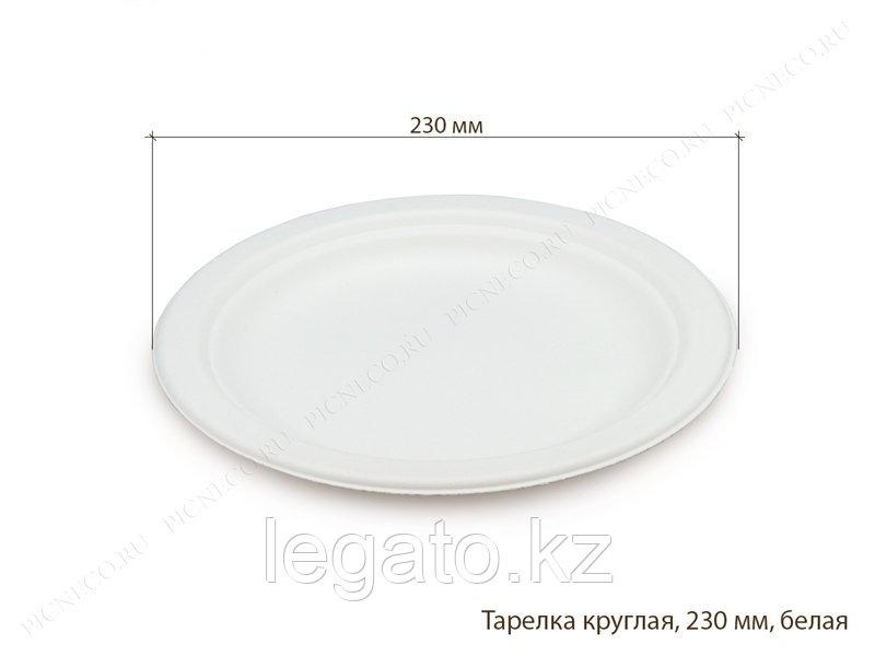 Тарелка бумажная  круглая д- 230 мм