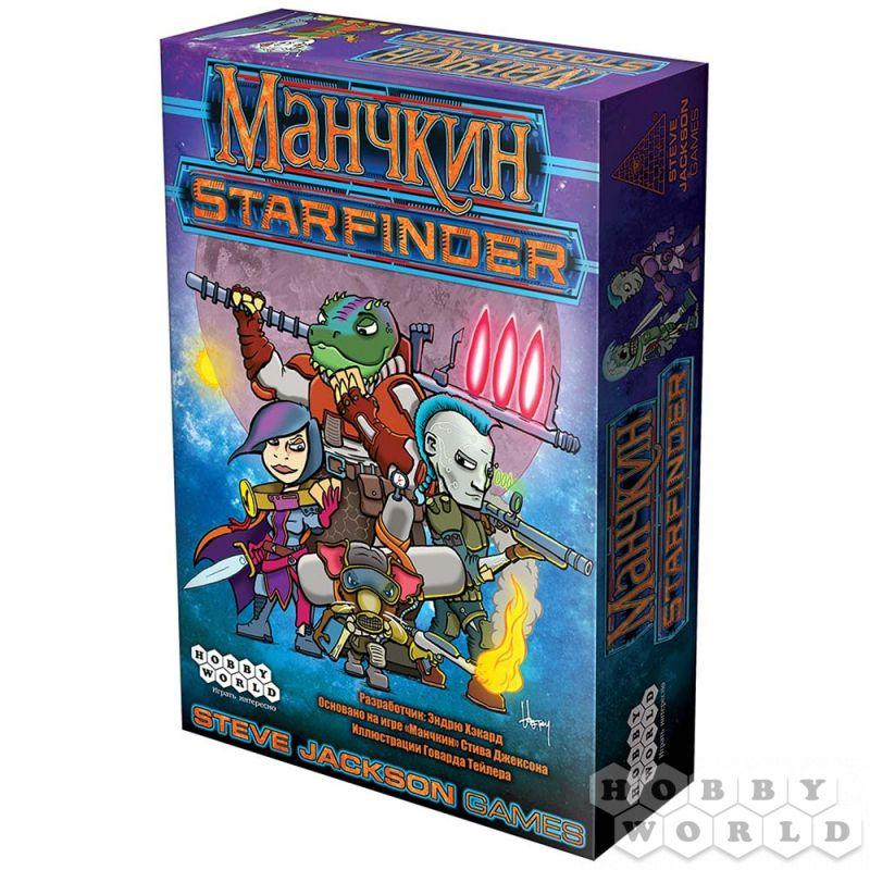 Настольная игра: Манчкин Starfinder