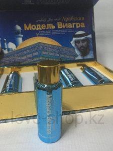 Арабская Модель Виагра - Препарат для повышения потенции (1 баночка-10 капсул)