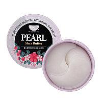 Koelf Pearl Shea Butter Hydrogel Eye Patch - Гидрогелевые патчи для век с маслом ши и жемчужной пудрой(60шт)