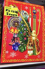 Новогодние пакеты , фото 3