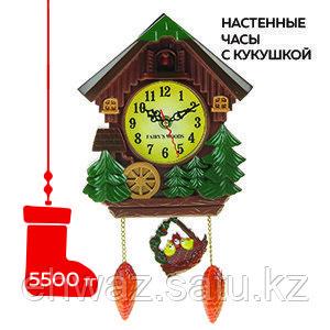 Распродажа! Настенные часы с кукушкой
