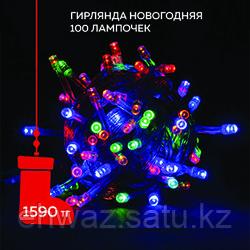 Распродажа! Гирлянда новогодняя 100 лампочек