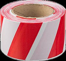 Сигнальная лента, цвет красно-белый, 75мм х 200м, ЗУБР Мастер, фото 2
