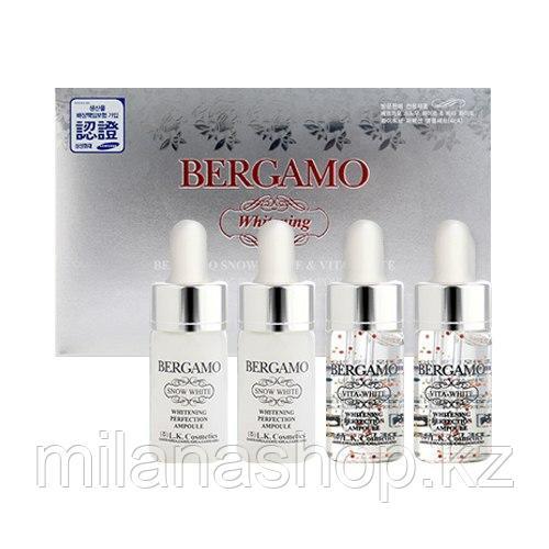 Bergamo Snow White & Vita White Ampoule, 4шт.*13мл - Отбеливающая ампульная сыворотка
