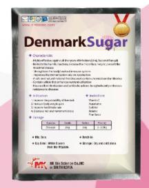 Denmark Sugar - устранение симптомов стресса, фото 2
