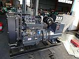 Дизельный генератор  100 квт  с АВР, фото 3