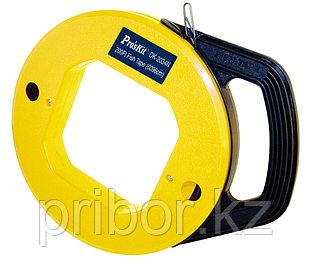 Pro'sKit DK-2034 Лента для прокладки кабеля, 61м