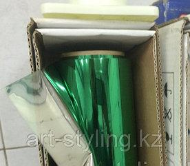 Зеленая зеркальная пленка (обратный клеевой слой), в Алматы