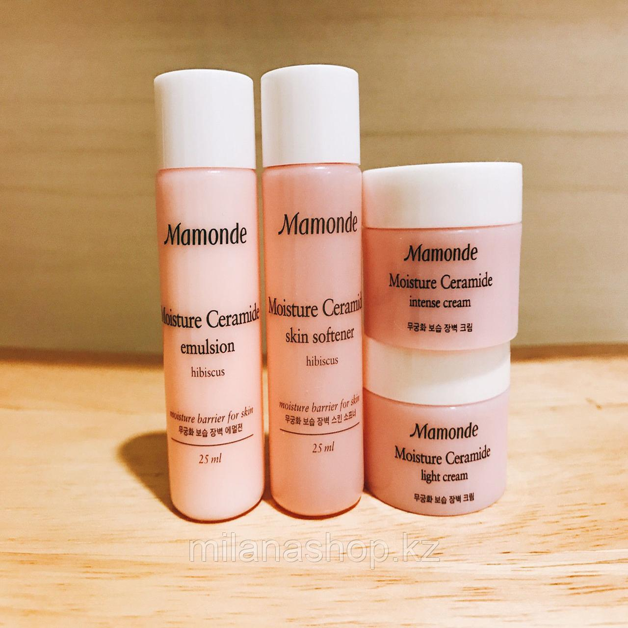 Mamonde vital vitamin special mini kit flower - мини сет