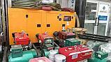Дизельный генератор  120 квт, фото 2