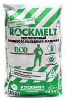 Rockmelt ECO мешок 20кг противогололедный материал двойного действия с мраморной крошкой