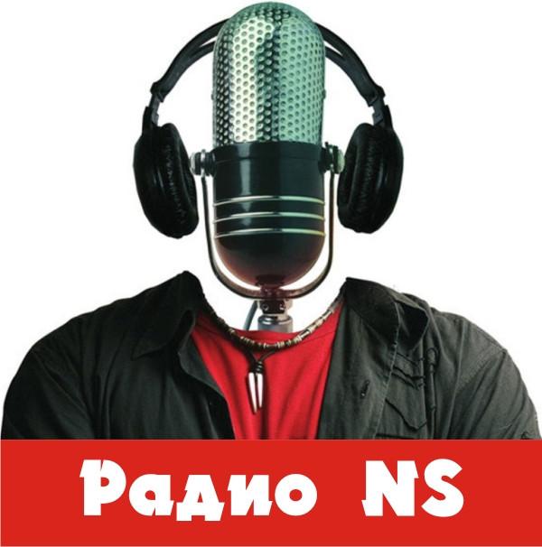 Прокат ролика на «Радио NS» в г. Рудный