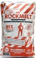 Rockmelt Mix мешок 20кг, противогололедный материал