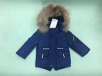 Куртки зимние Bella