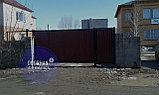 Ворота автоматические откатные, фото 7