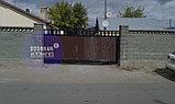 Ворота автоматические откатные, фото 9