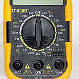 Мультиметр, фото 4