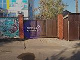 Ворота откатные, фото 5