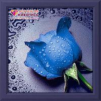"""Картина стразами на холсте """"Синяя роза"""", 22*24см"""