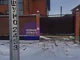 Ворота въездные откатные, фото 6