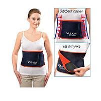 Пояс для похудения Vulkan Classic (Вулкан), фото 2