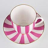 Чашка с блюдцем кофейная Да и Нет (Розовый). Императорский фарфор, фото 2