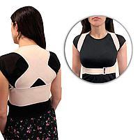 Стабилизатор спины Comfortisse Posture, фото 5