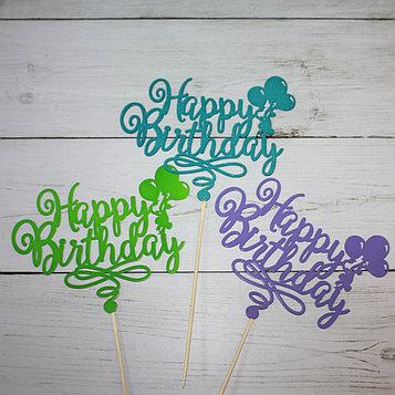 """Топперы """"happy Birthday"""""""