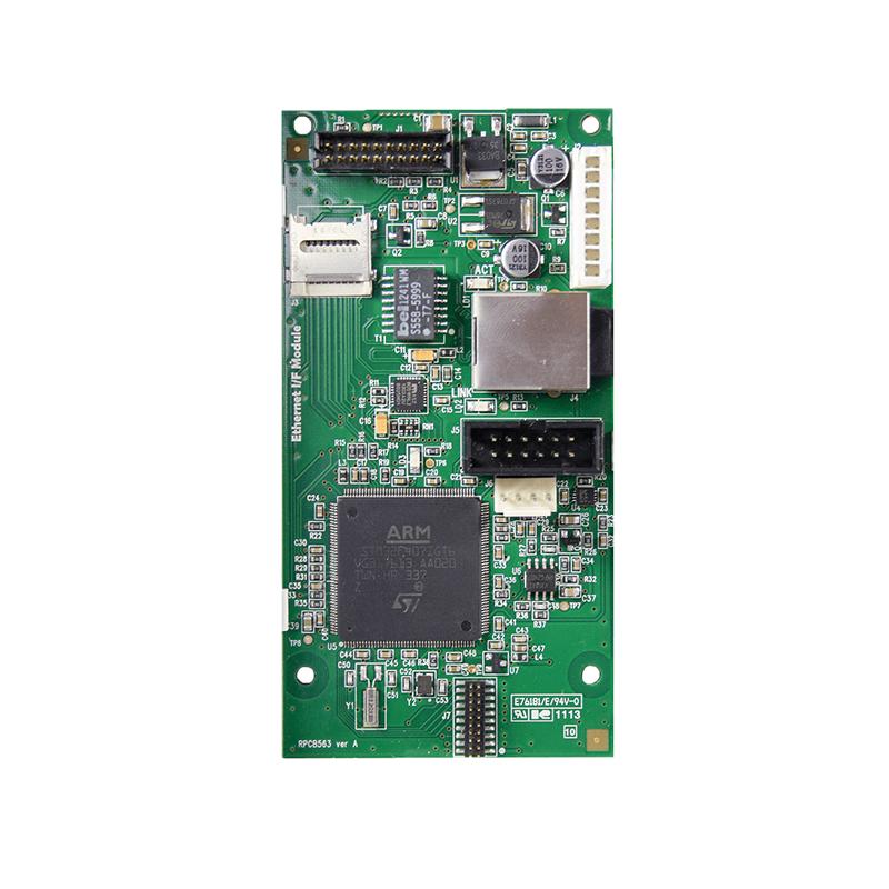 Pyronix DIGI-LAN - Внутренний Ethernet модем для панелей Enforcer32-WE и PCX
