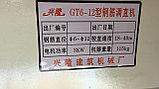 Правильно вытяжной станок для арматуры GTQ 12, фото 3