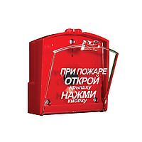 ИПР-3 СУ Извещатель пожарный ручной