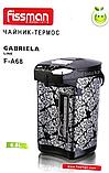 Термопот FIissman, 5.8  литра, фото 2