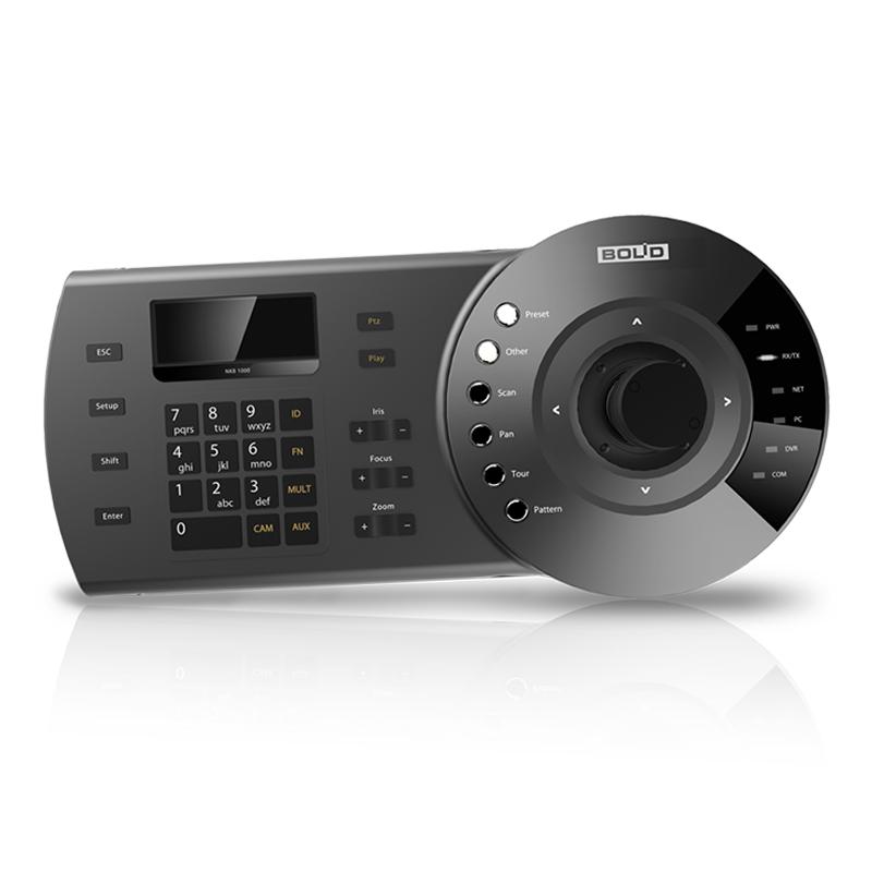 Bolid RC-01 Пульт управления поворотными видеокамерами