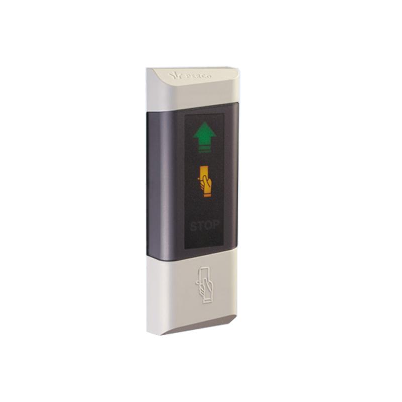 PERCo-IR04 Считыватель бесконтактных карт формата ЕММ/HID, интерфейс связи -RS-485