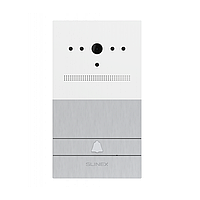 VR-16 Вызывная панель врезная, белый+серебро, фото 1