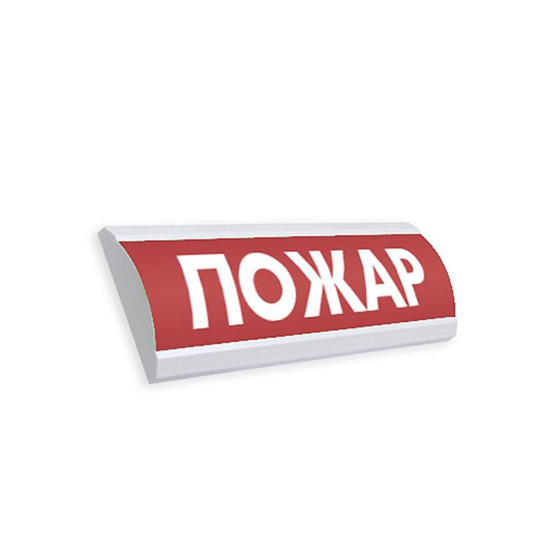 """ЛЮКС-12 """"Пожар"""" Оповещатель световой, 12В, табло"""
