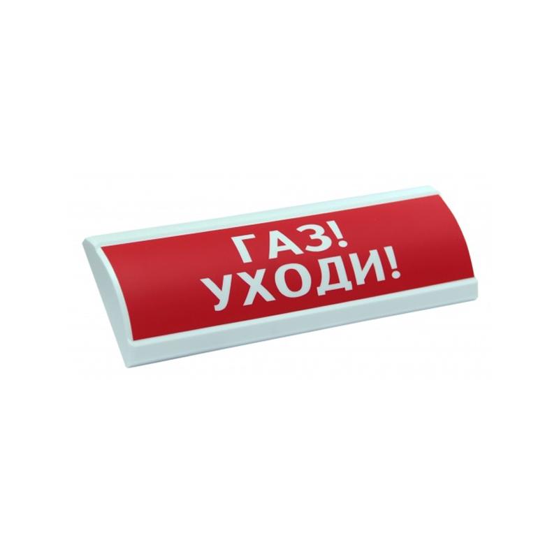 """ЛЮКС-24-К-НИ """"Газ! Кетiп кал!"""" Оповещатель комбинированный, 24В табло"""