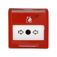 С2000Р-ИПР извещатель пожарный радиоканальный адресный ручной