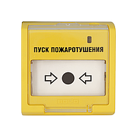 ЭДУ 513-3АМ Устройство ручного пуска системы  пожаротушения