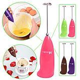 Мини-миксер для напитков, молока и яиц взбивание!, фото 3